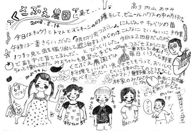 News366