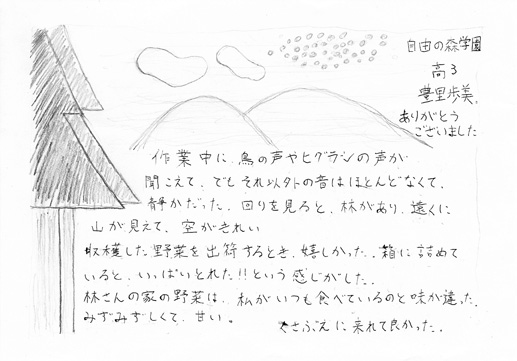 News539_2_4