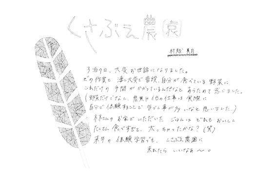 News587