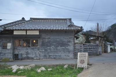 Yushicafe